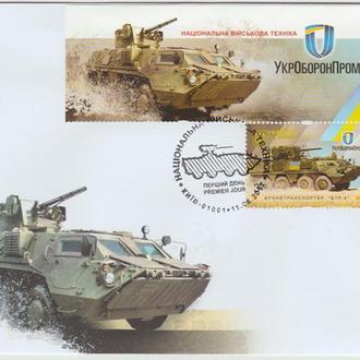 КПД Національна військова техніка - БТР-4