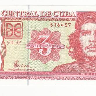 Куба 3 песо 2004 UNC Че Гевара