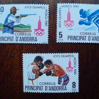 Исп.Андорра.1980г. Летние олимпийские игры. Полная серия. MNH