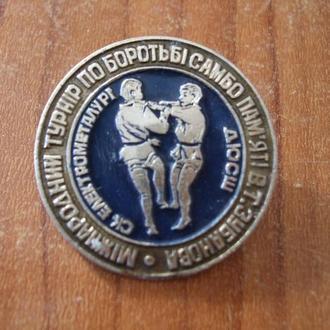 Міжнародний турнір по боротьбі самбо памяті В.Т.Зубанова
