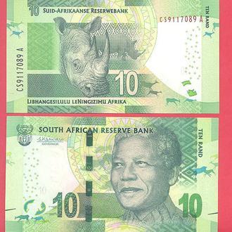Боны Африка ЮАР 10 ранд 2012 г.