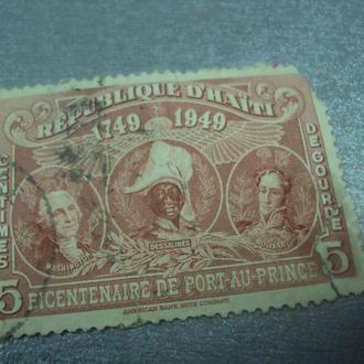 марка Гаити 1949 вашингтон боливар почтовый союз гаш №81