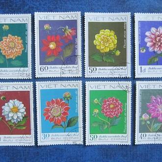 8 марок Вьетнам  1982 флора цветы георгины гаш