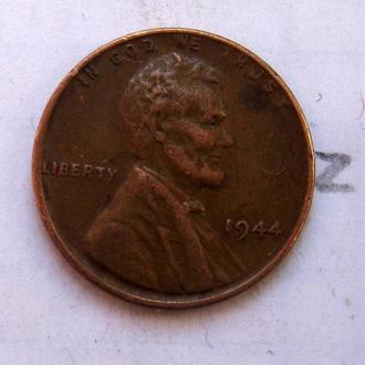 США, 1 цент 1944 г.
