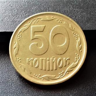 MN Украина 50 копеек 1994 г.,2АЕм