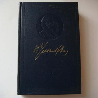 В.И.Ленин Полное собрание сочинений том 47  1965 год