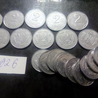 2 копейки 2011 года. Двадцать монет одним лотом!