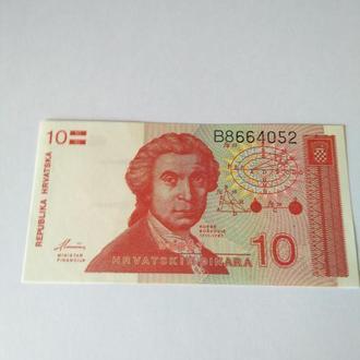 10 динар, Хорватия, 1991, пресс, Unc, оригинал
