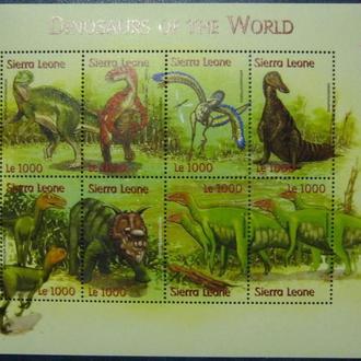 фауна дино динозавры сиерра леоне на т