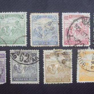 Венгрия 1923-24г.гаш.
