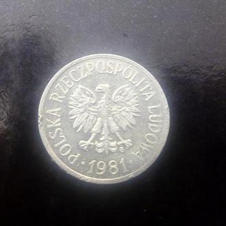 20 грошей (1981) Польша.