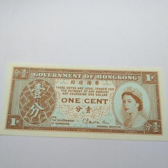 1 цент, Гонконг, 1971 Пресс, unc