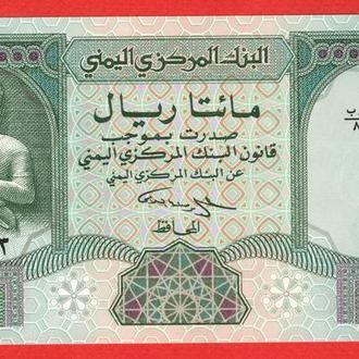 200 Риал 1996,(3,3) Афганистан