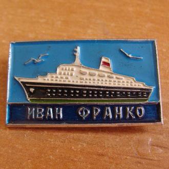 корабль теплоход Иван Франко  (1)