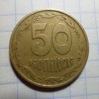 50 копеек  на непрочекан