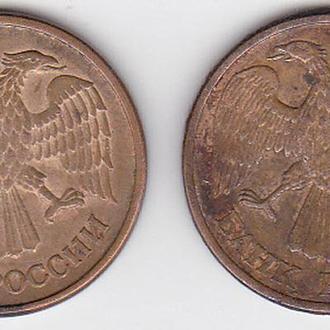 монети Росії