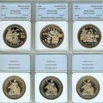 Набор Великобритания 3 монеты 1999