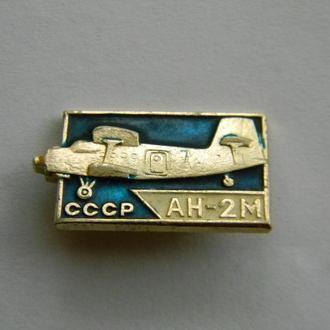 Знак авиации АН-2М
