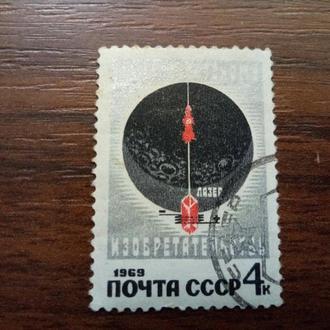 ссср лазер 1969
