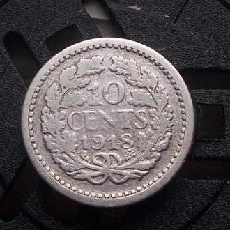 Нидерланды 10 центов 1918 Серебро (№18)