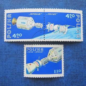 3 марки Польша 1975 космос Союз-Аполлон гаш