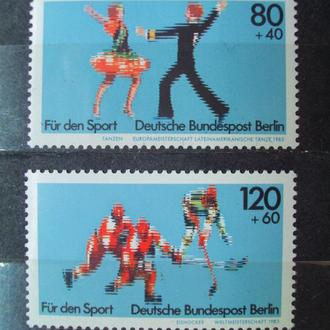 Зап.Берлин.1983г. Разные виды спорта. Хоккей и танцы на льду. Полная серия. MNH