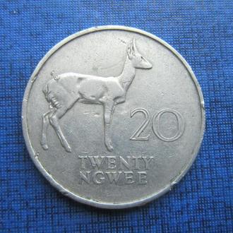 монета 20 нгве Замбия 1968 фауна антилопа