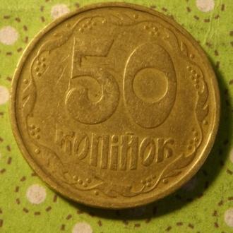 Украина 1992 год монета 50 копеек 1АГм трапеция !