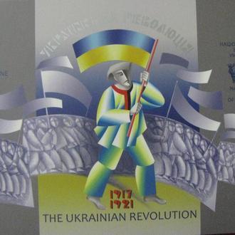 Україна 5грн.2017 Українська Революція Буклет