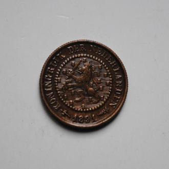 Нидерланды 1/2 цента 1891 г., РЕДКАЯ, СОСТОЯНИЕ