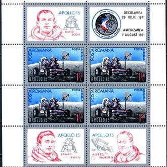 Румыния. Аполло-15 (блок)** 1971 г.