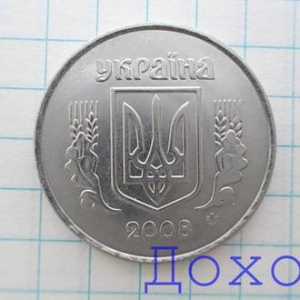 Монета Украина Україна 5 копеек копійок 2008 №5