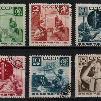 1936 Поможем почте! Гаш. (*) Лин. 11 и 13 3/4 (опис) (3_0088)