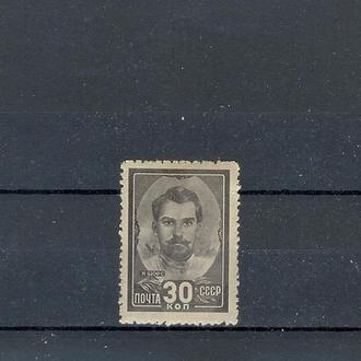 1944 СССР СК 836 *