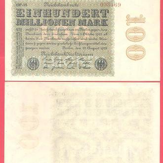 Боны Европа Германия 100 миллионов марок 1923 г.  OF-15.