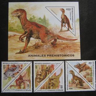фауна дино динозавры сахара на т