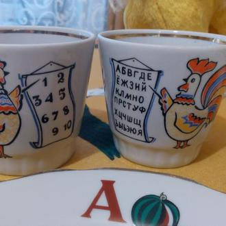 Чашки детские с азбукой и цифрами.