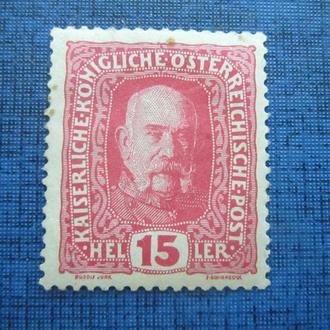 Марка Австро-Венгрия 1916 стандарт 15 геллеров MH
