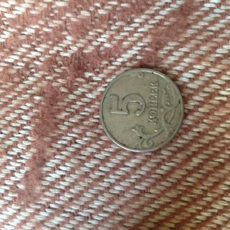 5 копеек 2002  штемпель Г (Ю.К.), 1.2В2 (А.С.) штемпель Г (Ю.К.), 1.2В2 (А.С.)