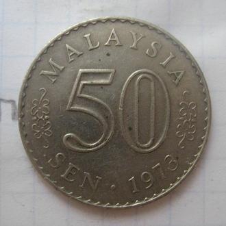 МАЛАЙЗИЯ 50 сен 1973 г. (ГУРТ С НАДПИСЬЮ).