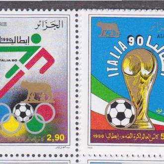 Алжир 1990 ФУТБОЛ FIFA ЧЕМПИОНАТ МИРА ЧМ КУБОК ИТАЛИЯ ФУТБОЛИСТ МЯЧ 2м Mi.1020-1021** EUR 3.50