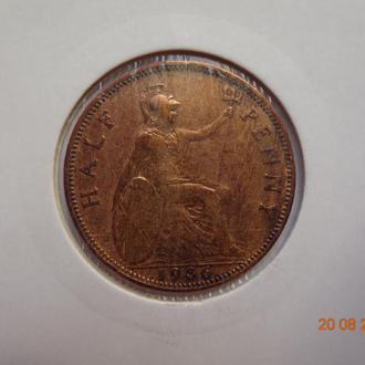 Великобритания 1/2 пенни 1936 George V состояние редкая