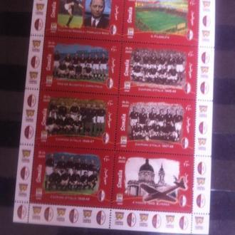 """Сомали футбол лист """"Торино""""**"""