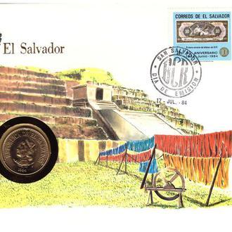 Сальвадор 1984 Г - ХМК - КПД СГ - ООН - С МОНЕТОЙ - 2а скана