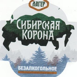 Россия .Омск. август 2017