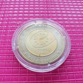 Монета 60 лет Совету Европы 5 грн.