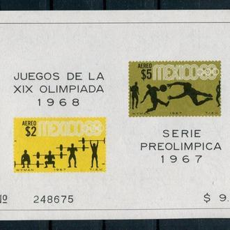Мексико.1967г. Летние олимпийские игры. Почтовый блок. MNH.