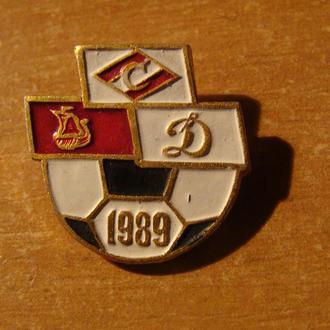 Чемпионат СССР 1989 Спартак Москва  Днепр   Динамо Киев - бронзовый призер    ( 4 )