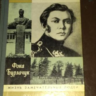 Владимир Раевский