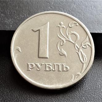 MN Россия 1 рубль 1998 г., ММД